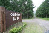 outsidebase_015
